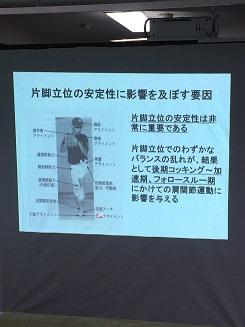コッキング (1).JPG