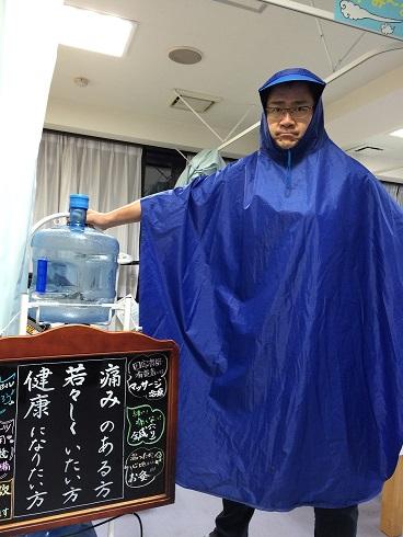 雨がっぱ.JPG